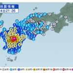 熊本県で震度7!東日本大震災級の地震【画像あり】