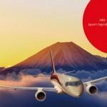 いつの間に!?「日の丸ジェットMRJ」今春初試験飛行