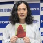 又吉直樹 自作小説が初のTOP5入り! 村上春樹以来の快挙