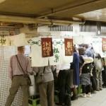 大阪駅前地下道「松葉」などに対し大阪市が撤去命令