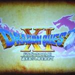 ドラゴンクエストシリーズ最新作が発表!