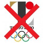 東京五輪エンブレム問題 責任はどこに?