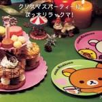 ミスドのクリスマスドーナツが10日より販売開始!