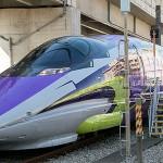 エヴァ初号機発進!山陽新幹線今日から運行
