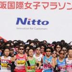第35回大阪国際女子マラソン結果速報