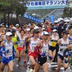 びわ湖毎日マラソン2016 リオ五輪代表選考正念場