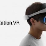 「PS VR」が登場!その性能と発売時期は?