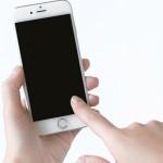 ネットいじめ防止に 千葉県が監視アプリ実験を実施
