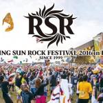 北海道野外ロックフェス「RSR」出演者続々発表!