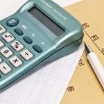 2015年度平均貯蓄額が発表!1世帯あたりの金額は?