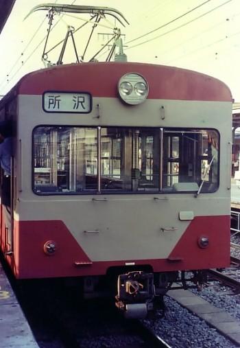 19xx-571-001