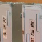 7月10日参議院選挙の流れと争点