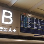 成田空港に24時間営業の牛丼屋がオープン