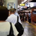 天神祭の影響でJR大阪駅が大混雑で入場規制【画像あり】