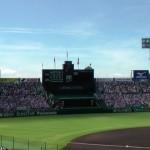 夏の甲子園(高校野球)2016 ドラフト注目選手情報
