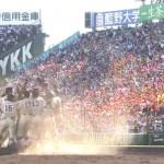 高校野球 夏の甲子園2016 作新学院54年ぶり優勝!